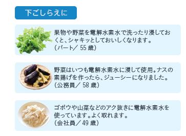 新鮮野菜をよりおいしく!