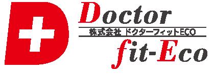 株式会社ドクターフィットECO
